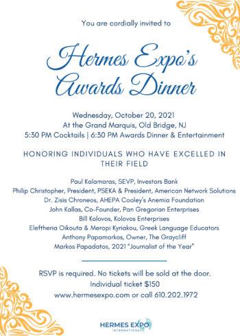 HermesExpo Dinner Invite 2021